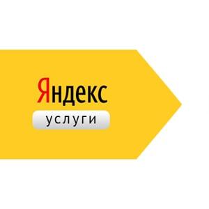 yandeks-uslugi