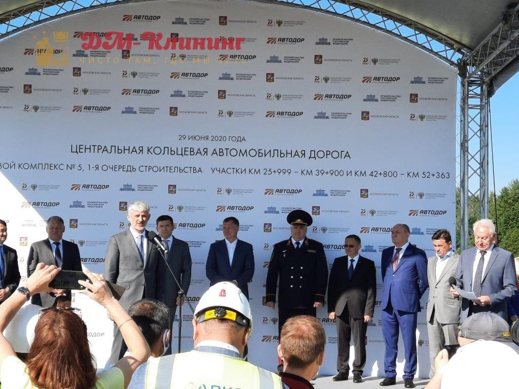 Поздравление министра транспорта РФ