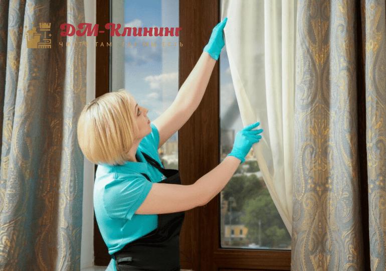 Очистка штор в домашних условиях. Секреты и тонкости.