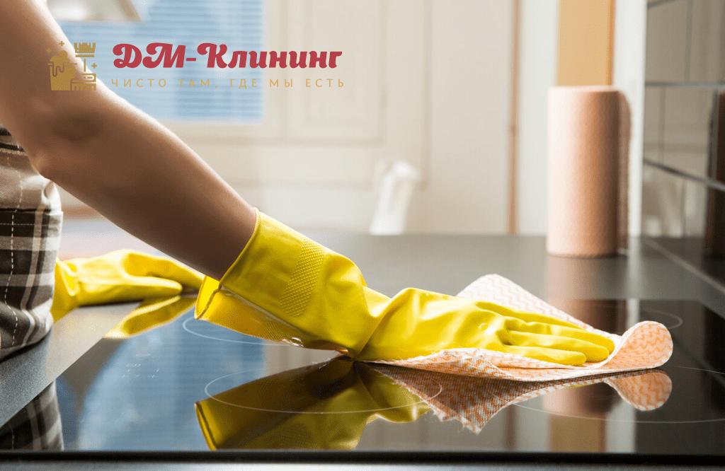 Поддерживающая уборка квартиры. Секреты и тонкости.