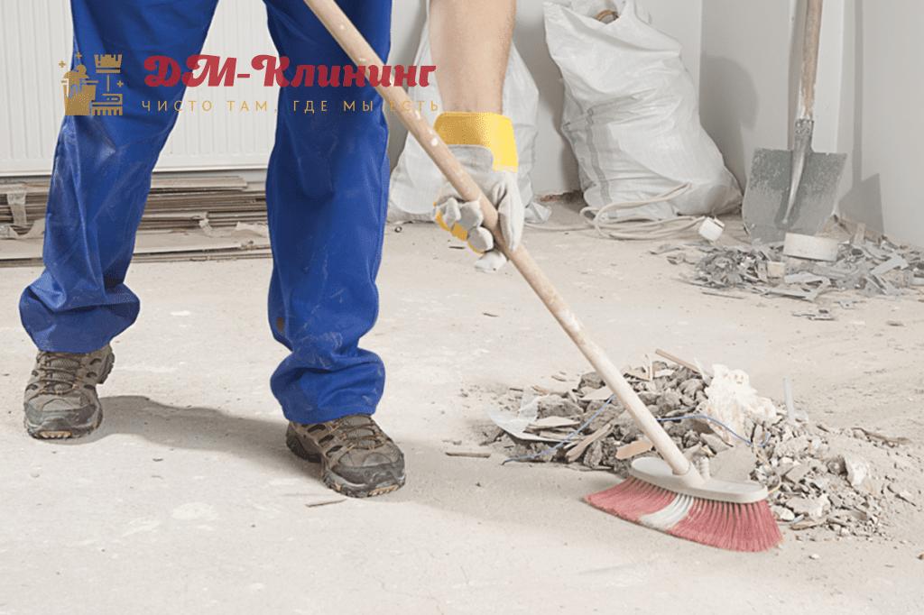 Послестроительная уборка квартиры. Что это и как делается?
