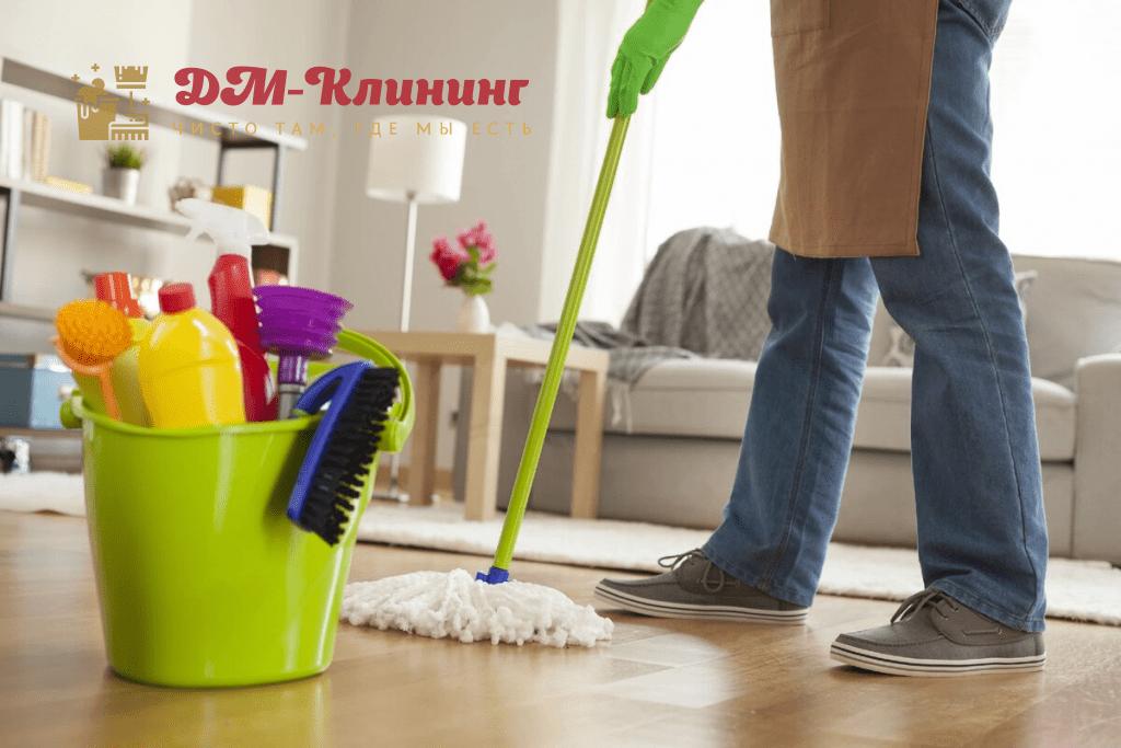 Генеральная уборка квартиры. Секреты и тонкости.