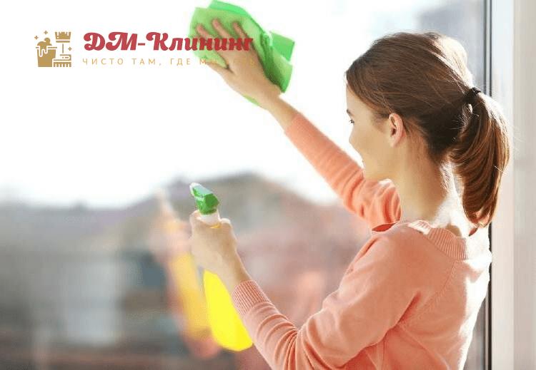 Как помыть окна до блеска без разводов? Секреты и тонкости.