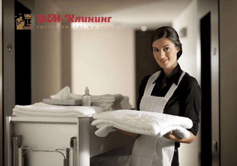 Уборка гостиниц - еще один вид клининговых услуг. Что это такое?