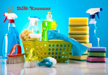 Клининг. Уборка квартир оперативно и качественно