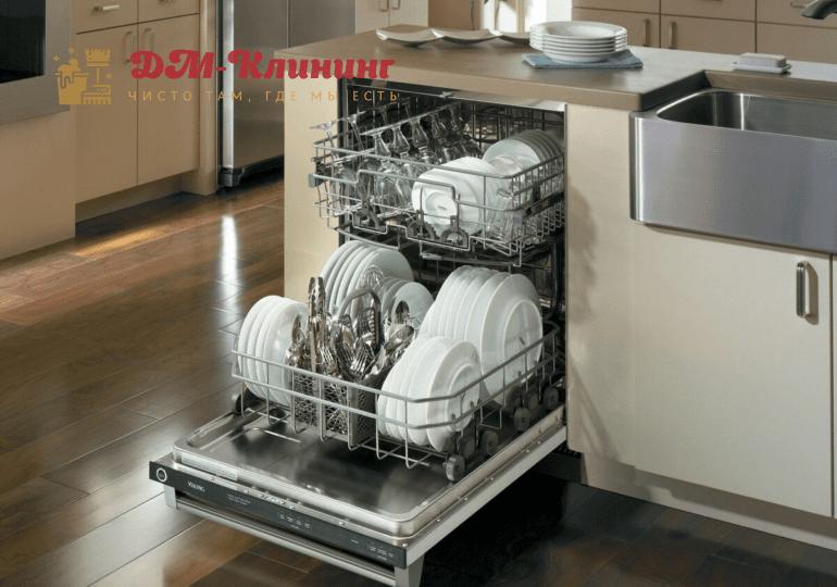 Как ухаживать за посудомоечной машиной, чтобы она прослужила дольше