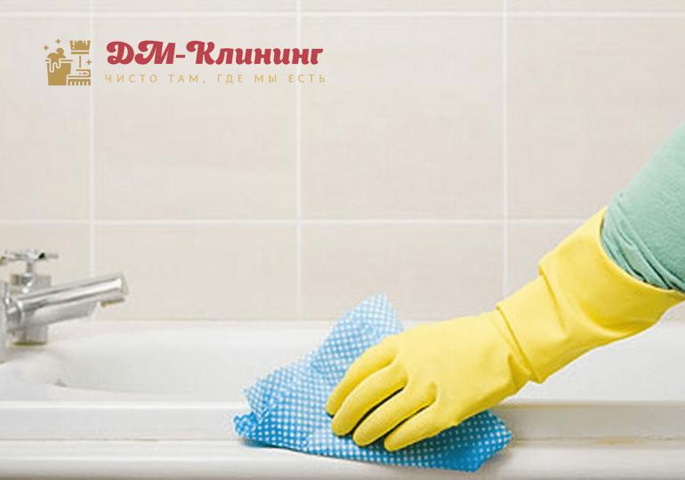 Средства для очистки и дезинфекции туалетов и сантехники Grass