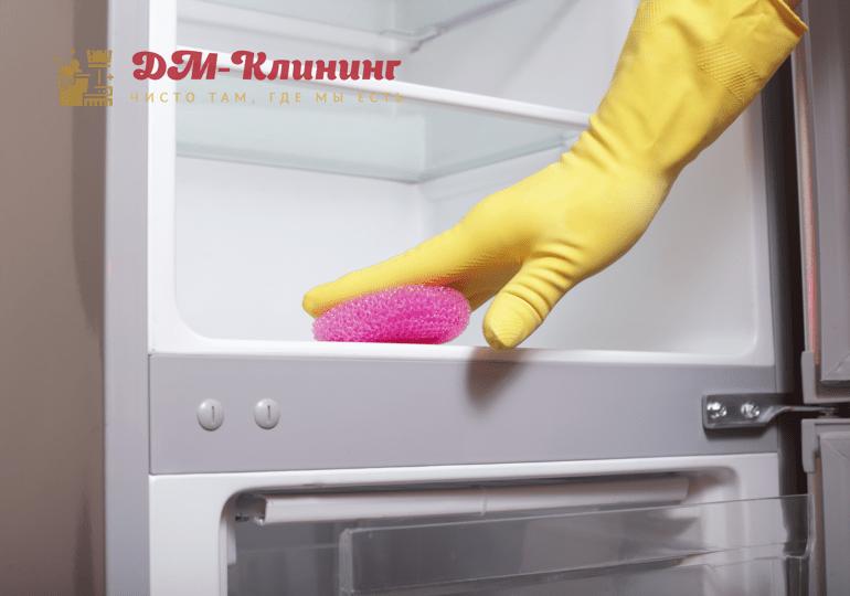 Как правильно разморозить холодильник?
