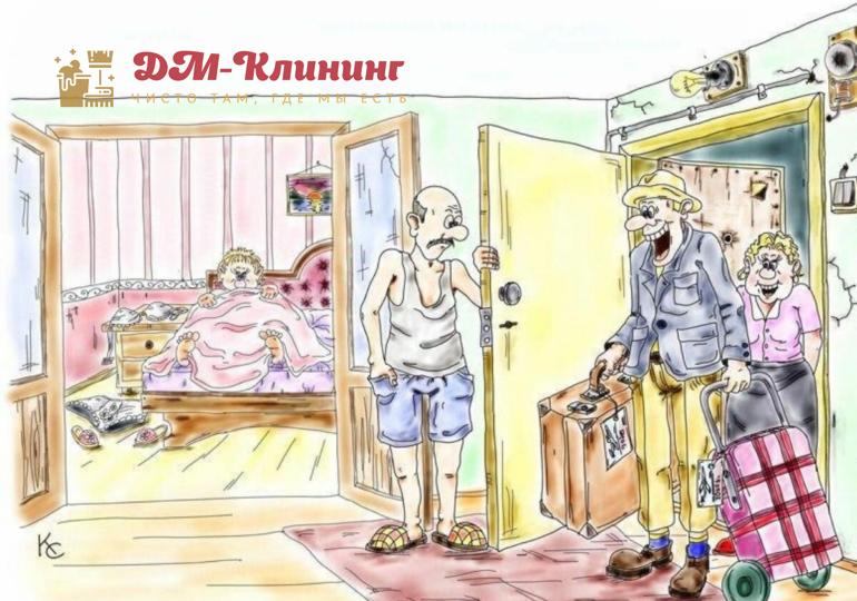 6 советов, как уберечь дом от «погрома», если родственники приехали погостить
