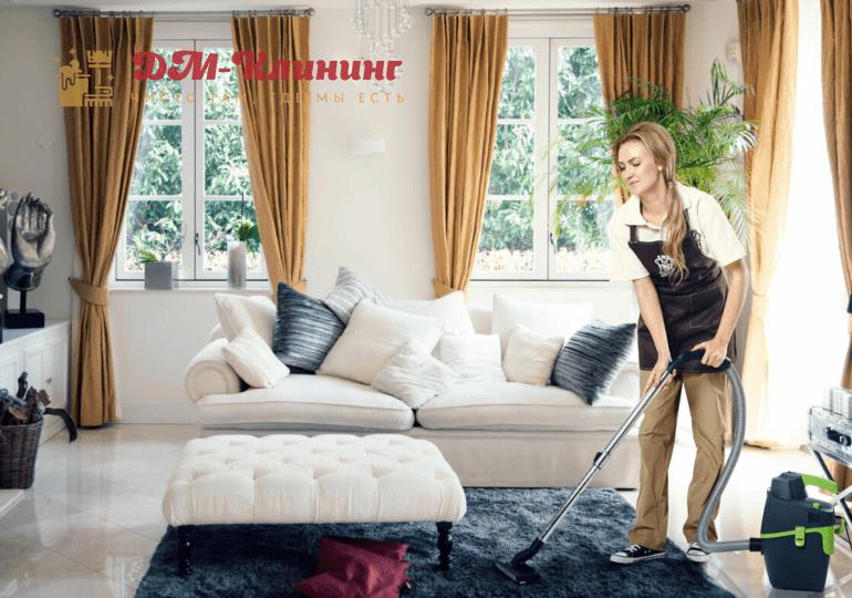 Уборка загородного дома. Как поддерживать чистоту с минимальными усилиями