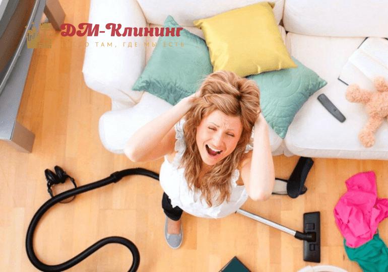 Уборка квартиры. Секреты профессионального клининга