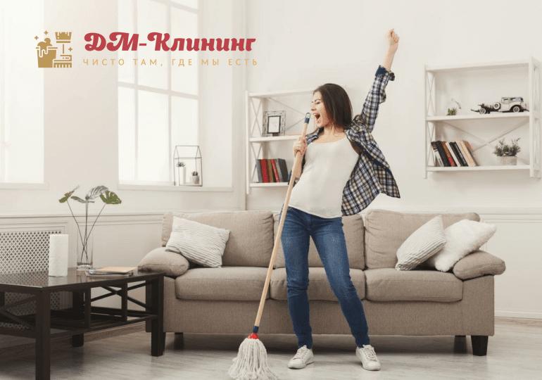 Как чистота и порядок в доме влияют на здоровье человека