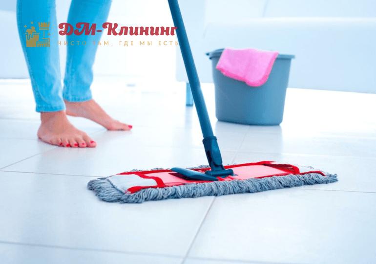 Как часто в доме следует делать влажную уборку