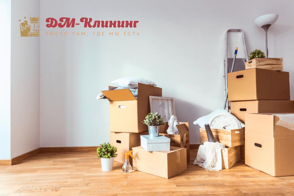5 главных признаков того, что из квартиры пора выбросить весь хлам