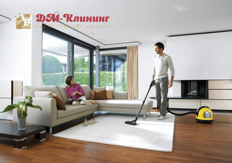 7 шагов к идеальной чистоте