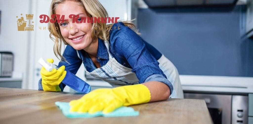 Профессиональная уборка квартир – высокое качество и низкие цены